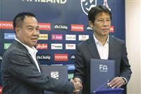 西野監督が正式に契約延長 2年、タイ・サッカー協会