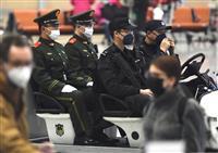 新型肺炎の死者25人に 湖北省以外で初確認 発症者は830人