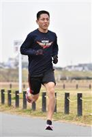 【大阪国際女子マラソン】「アスリート支える医師に」 関西学生ハーフマラソン初挑戦の医大…