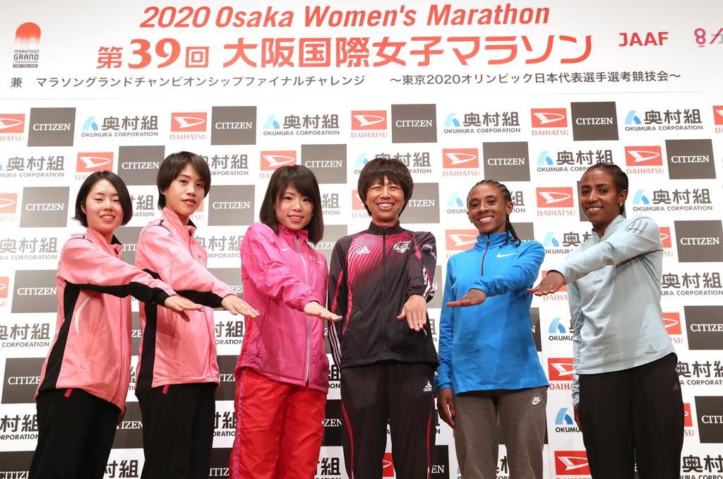 【動画・大阪国際女子マラソン】有力選手が会見 小原「ベストを…