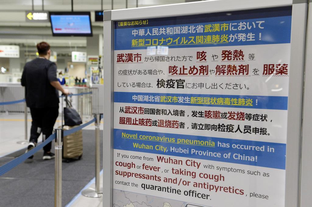 検疫所には新型コロナウイルスによる肺炎の注意喚起をする看板が設置されていた=23日午前、関西国際空港(須谷友郁撮影)