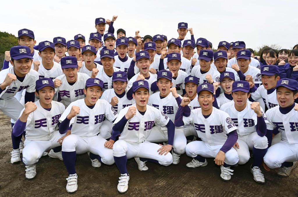 選抜、奈良は2校 天理・智弁学園、優勝へ意気込む