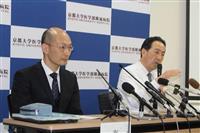 iPS軟骨移植「良い治療法を提供したい」 京大、年内に実施へ