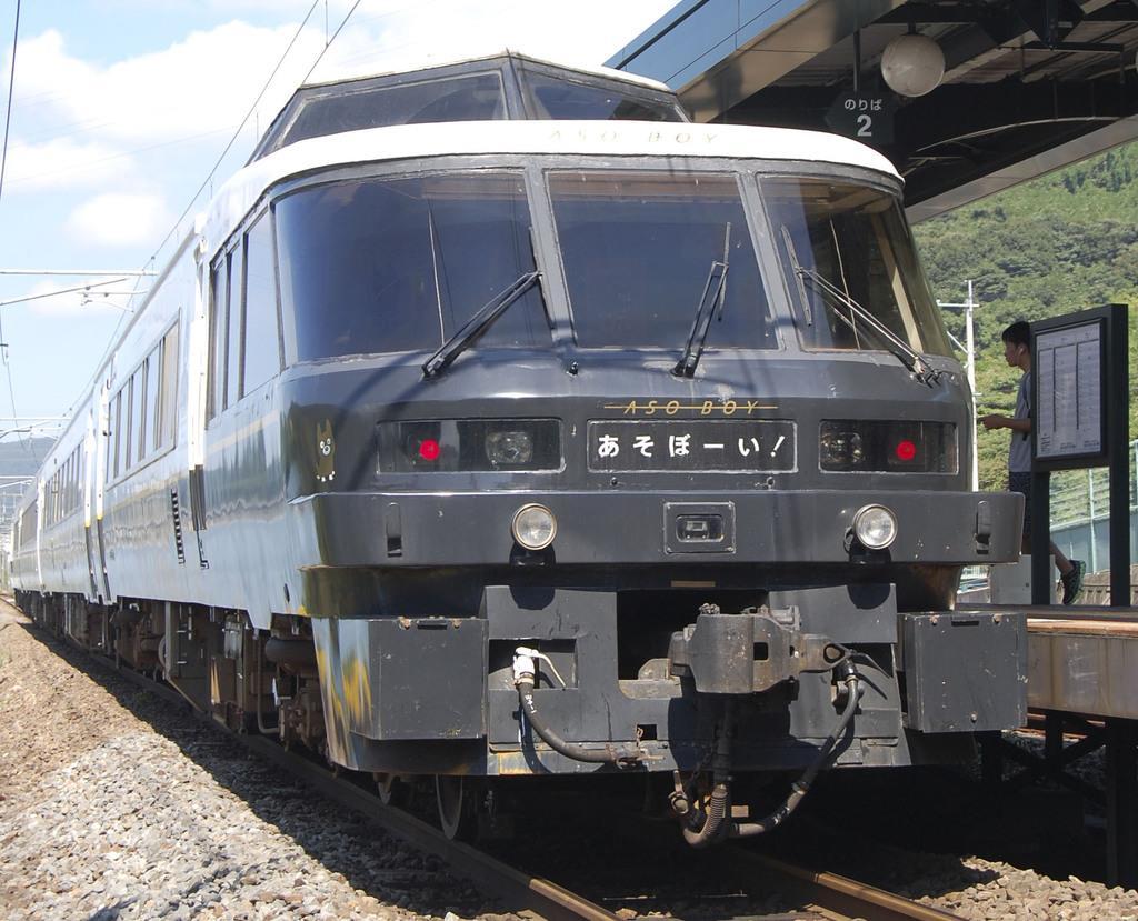 前面展望列車で九州周遊 5~6月、貸し切りツアー