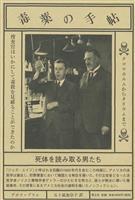 【装丁入魂】ブックデザイナー・大倉真一郎さん 喜劇的装いと「わくわく感」
