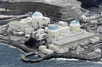 伊方原発で停電トラブル 四国電力、定期検査中