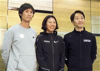 【大阪国際女子マラソン】最後の五輪切符へハイペース必至 松田、小原、福士の三つどもえの…