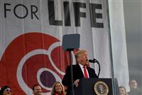 【米大統領選】トランプ氏、人工妊娠中絶反対の大規模集会に出席 社会保守派の取り込み図る