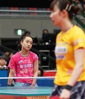 """張本も伊藤も優勝に届かず 全日本卓球、五輪代表組""""無冠""""のなぜ"""