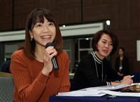 【大阪国際女子マラソン】「レース動かすのは小原」 解説の高橋尚子さんが展開を予想