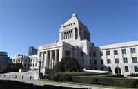 27日から予算委質疑 経済対策や桜・IRで攻防