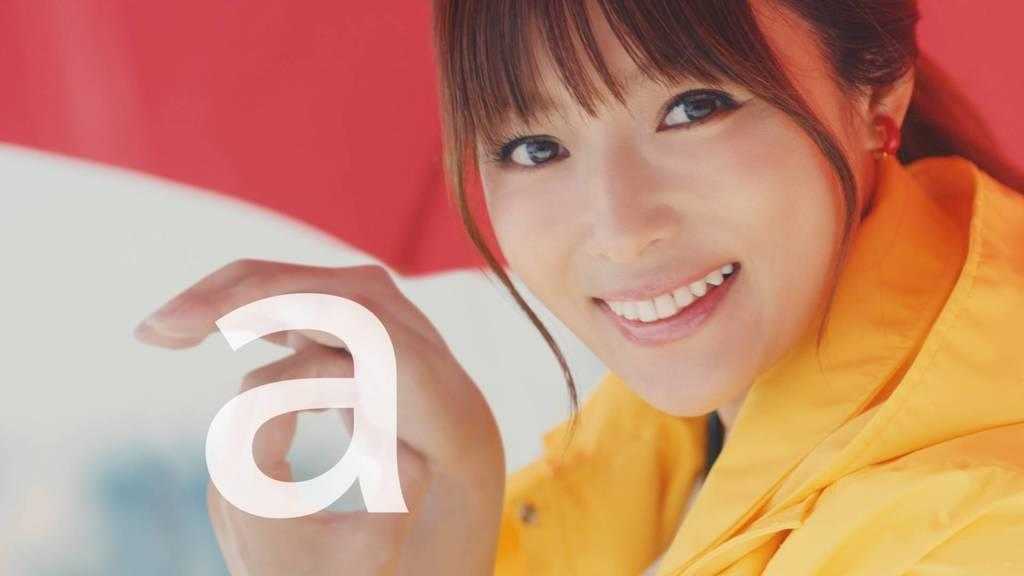 深田恭子さんが出演している横浜ゴムのテレビCMの一場面
