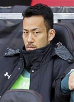 吉田は出番なし イングランドFA杯