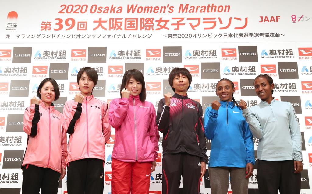 2020 マラソン 大阪 国際