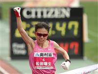 【大阪国際女子マラソン】(動画)松田瑞生が設定記録突破、2時間21分台の好記録でV 東…