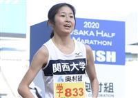 【大阪国際女子マラソン】関西学生ハーフ 女子の部優勝は柳谷日菜さん