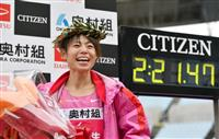【大阪国際女子マラソン】松田優勝、設定記録突破で五輪へ大きく前進 日本歴代6位の好タイ…