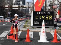【大阪国際女子マラソン】福士、2年連続の途中棄権「やりたいことの半分しか…」