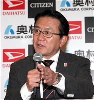 松田の快走を高評価 瀬古リーダー「堂々とした走り」 大阪国際女子マラソン