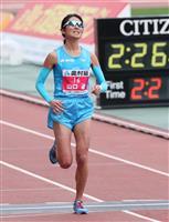 【大阪国際女子マラソン】「信じられない」 市民ランナー32歳山口が日本人2番手