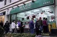 上海日本人学校が臨時休校 連休明け再開を延期