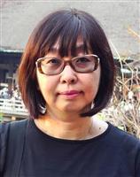 拉致解決に思い寄せた編集者、増田敦子さん死去 「志継いでいく」と同僚編集者