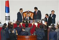 韓国国会議長の長男、総選挙出馬断念