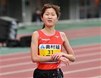 【大阪国際女子マラソン】大同美空「経験をステップに」 大先輩の言葉を胸に