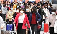 新型肺炎、マスク品薄続く 大阪のドラッグストア