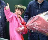 【大阪国際女子マラソン】松田瑞生、親子の絆でつかんだ優勝 「普段泣かないお母さんが泣い…