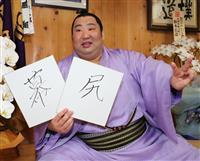 幕尻優勝で視聴率は20% 大相撲初場所の千秋楽