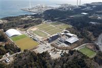 TOKIOが聖火ランナー 福島県のPR枠