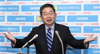 共産・小池書記局長が京都市長選広告に激怒「古典的な反共攻撃だ」