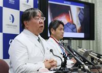 【iPS細胞心筋シート】「山あり谷ありの20年」患者からは大きな期待