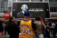NBAの元スター選手、コービー・ブライアント氏が死亡 ヘリ事故で