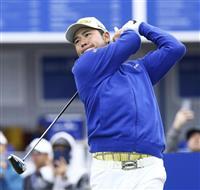 松山は45位 ウッズ9位 米男子ゴルフ最終日