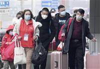 フランスも航空機で国民退避へ 新型肺炎、中国武漢から