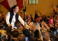 フジモリ派、勢力後退 ペルー国会議員選