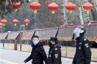 新型肺炎「ピークは4、5月」 香港大の試算