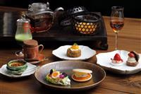 パークハイアット京都、美味は今だけ「コース仕立てアフタヌーンティー」