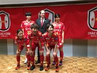 INAC神戸が新体制発表、日テレから移籍の田中「チームの優勝に貢献したい」