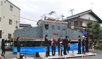 【湖国の鉄道さんぽ】レトロ機関車は残った 保存資金700万円集まった 酒造会社に安住の…