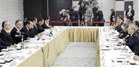 春闘スタート 経団連と連合がトップ会談、賃上げ手法で攻防