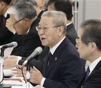 日本型雇用見直し論、安全網の議論が不可欠 春闘の視点