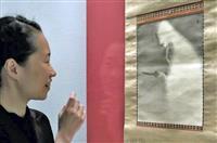 美人画の松園の幽霊画「雪女」発見 京都・福田美術館