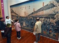 【ミュージアム】山梨・笛吹 県立博物館 甲州屋の「冒険」に学ぶ
