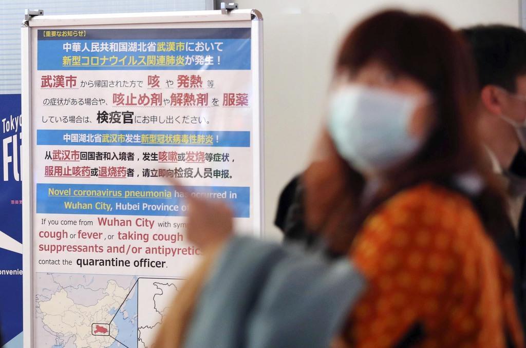 コロナ 人 日本 新型 ウイルス