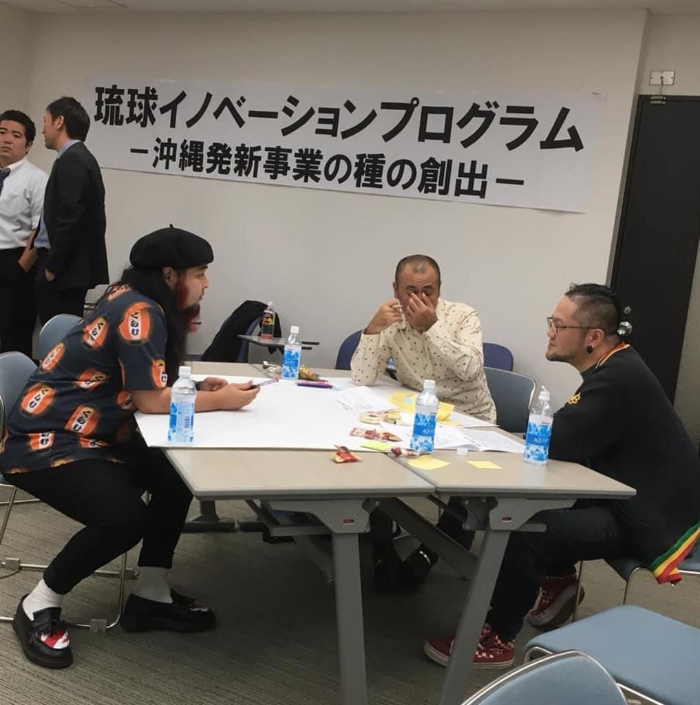 野村総研が沖縄県で開催したイノベーション・プログラムのアイデア創出セッション