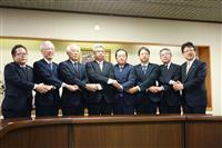 熊本のバス5社が共同経営へ 運転手不足、人口減…「単独で生き残れぬ」