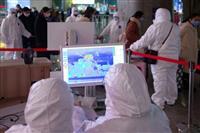 米子-上海線で体温検査 中国吉祥航空、全乗客に